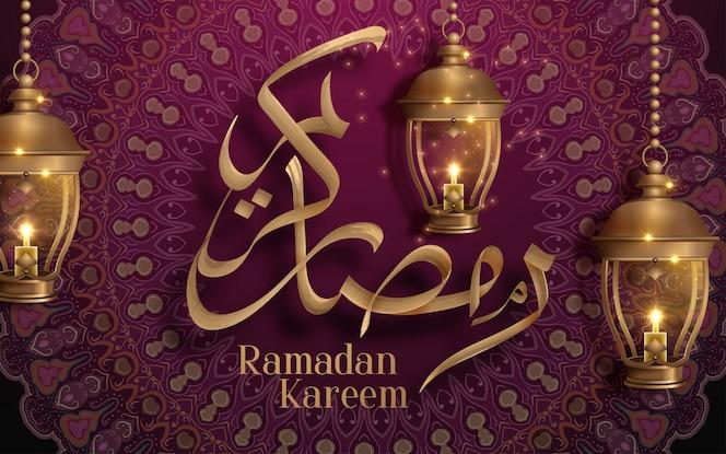 La calligraphie ramadan kareem signifie un ramadan généreux sur un fond floral arabesque pourpre
