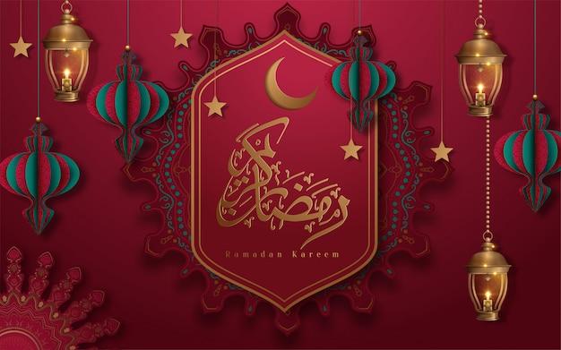 La calligraphie ramadan kareem signifie ramadan généreux sur un fond floral arabesque rouge