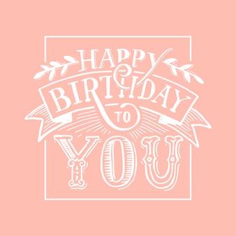Calligraphie de texte joyeux anniversaire noir blanc