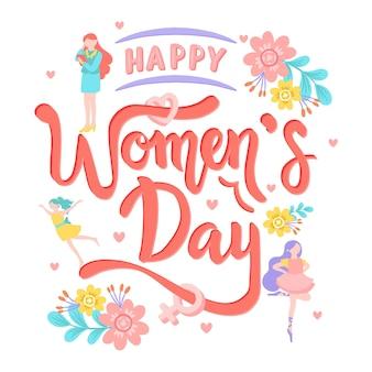 Calligraphie textuelle de la journée internationale de la femme