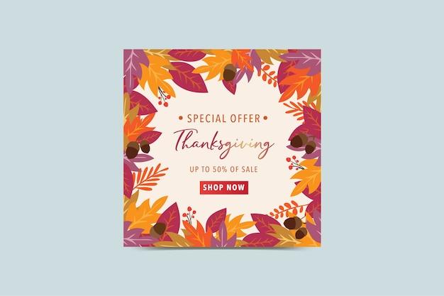 Calligraphie de thanksgiving avec des feuilles colorées