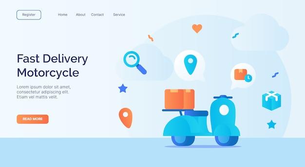 Campagne d'icône de moto de livraison rapide pour la bannière de modèle d'atterrissage de page d'accueil de site web avec la conception de vecteur de style plat de dessin animé.