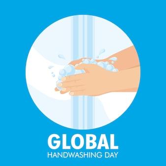 Campagne mondiale de la journée du lavage des mains avec de l'eau et de la mousse dans un cadre circulaire.