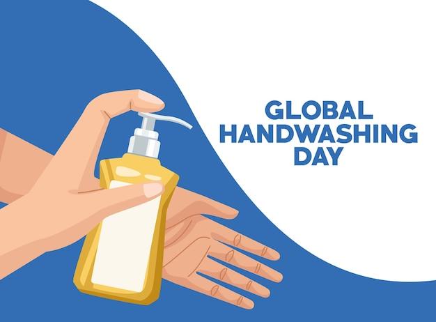 Campagne mondiale de la journée du lavage des mains avec des mains utilisant une bouteille de savon