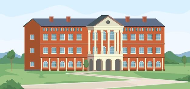 Campus de l'université bâtiment collège institution paysage paysage plat vecteur de fond de dessin animé