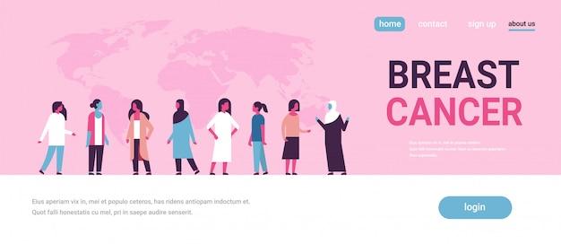 Cancer du sein jour mélange race femme groupe maladie prévention prévention bannière