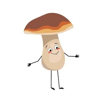 Caractère de champignon mignon avec des émotions joyeuses sourire visage yeux heureux bras et jambes un drôle en bonne santé qui...