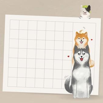Caractère de chien avec des animaux sur la grille