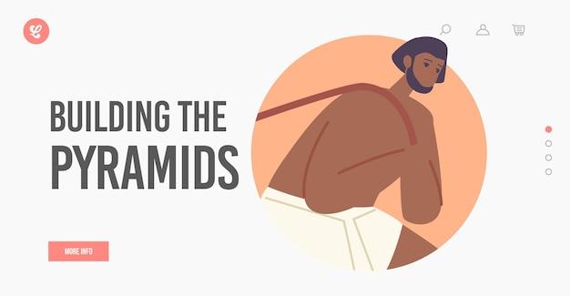 Caractère d'esclave construisant des pyramides égyptiennes dans le modèle de page d'atterrissage du désert de gizeh. l'homme tire des blocs de pierre. civilisation antique de l'egypte, histoire célèbre de monument. illustration vectorielle de gens de dessin animé