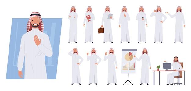 Caractère d'homme d'affaires arabe. différentes poses et émotions.