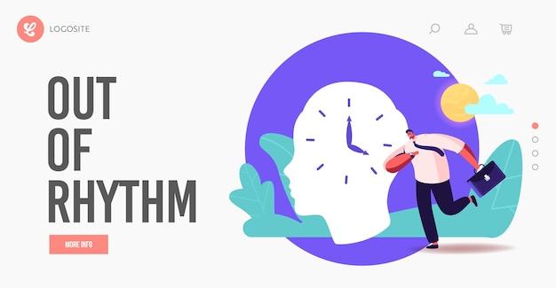 Caractère d'homme d'affaires dépêchez-vous de dormir trop longtemps en raison du modèle de page d'atterrissage de décalage horaire. trouble hormonal, délai et stress, gestion du temps, planification, ordonnancement du travail. illustration vectorielle de dessin animé
