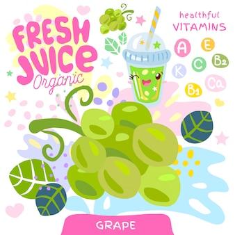 Caractère kawaii mignon en verre biologique de jus frais. abstrait juteux splash fruit vitamine drôle enfants style. tasse de smoothies au yogourt et aux raisins. illustration.