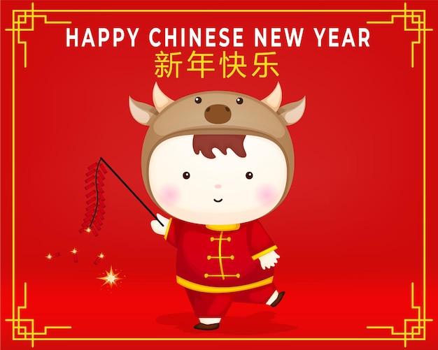 Caractère mignon de bœuf bébé tenant des pétards, joyeux nouvel an chinois