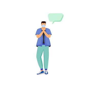 Caractère sans visage de couleur grippale. homme au masque médical. protection contre les infections virales. personne avec illustration de dessin animé de bulle de discours pour graphique et animation web