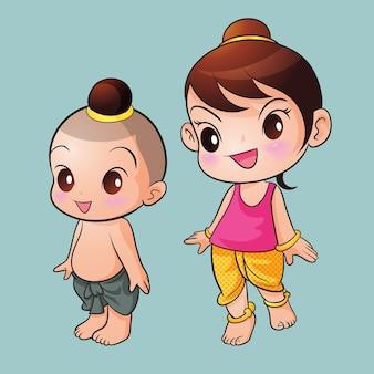 Caractère traditionnel des enfants thaïlandais debout.