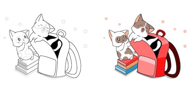 Caractères de chat mignon retour à la page de coloriage dessin animé école