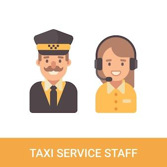Caractères plats du personnel de service de taxi
