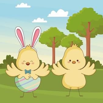 Caricature d'animaux de ferme heureux