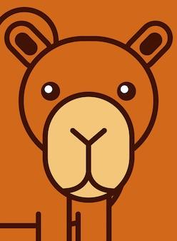 Caricature d'animaux safari