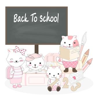 Caricature de chat mignon à l'école