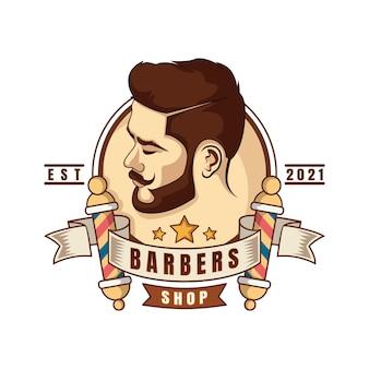 Caricature de conception de logo de salon de coiffure
