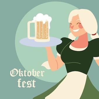 Caricature de femme oktoberfest avec conception traditionnelle de tissu et de bière, illustration de thème festival et célébration de l'allemagne