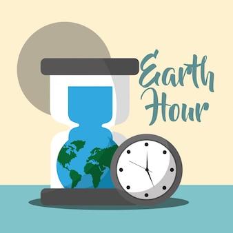 Caricature heure de la terre