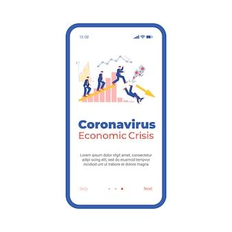 Caricature de l'interface de l'application mobile de la crise économique du coronavirus