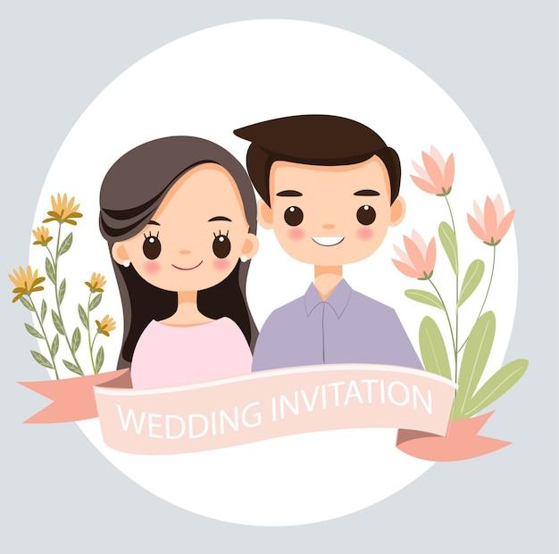 Caricature de joli couple pour carte d'invitations de mariage