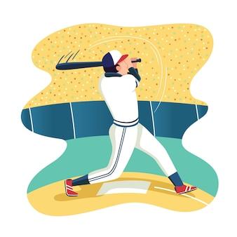 Caricature de joueur de baseball