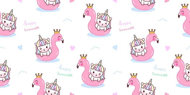 Caricature de licorne sans couture avec motif en caoutchouc flamant rose animal kawaii