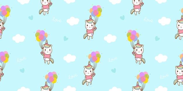 Caricature de licorne sans soudure tenant un ballon pastel