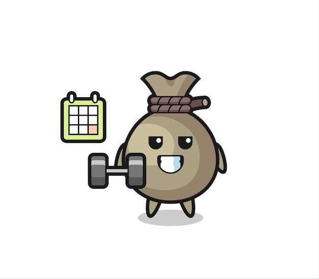 Caricature de mascotte de sac d'argent faisant du fitness avec haltère, design de style mignon pour t-shirt, autocollant, élément de logo