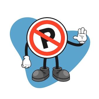 Caricature de signe de stationnement avec un geste de la main d'arrêt