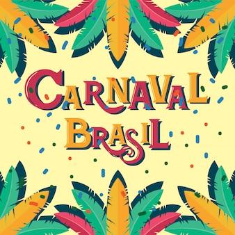 Carnaval brasil celebration background avec des éléments de fête colorés.événement au brésil
