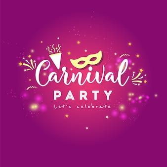 Carnaval concept bannière avec sur fond brillant.