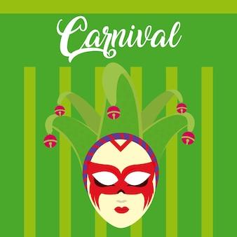 Carnaval avec masque et confeti