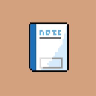 Carnet de notes avec style pixel art