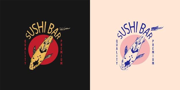 Carpe koi et soleil rouge insigne de poisson japonais logo animal coréen gravé à la main dessin au trait vintage