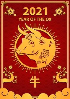 Carte de l'année chinoise, année du boeuf
