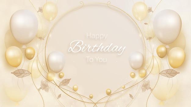 Carte d'anniversaire avec ballons de luxe et ruban d'or style 3d réaliste sur fond floral de style dessiné à la main. illustration vectorielle pour la conception.