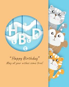 Carte d'anniversaire avec des chats et un écureuil en style de papier découpé