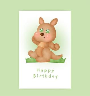 Carte d'anniversaire avec un kangourou mignon dans un style aquarelle