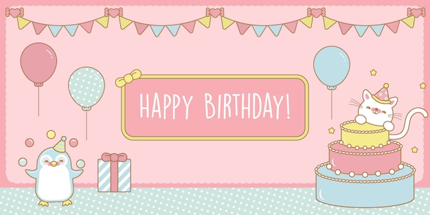Carte d'anniversaire kawaii