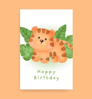 Carte d'anniversaire avec un tigre mignon dans un style aquarelle