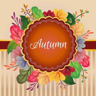 Carte d'automne décoration de feuilles colorées