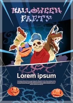 Carte de bannière invitation de nuit de zombi