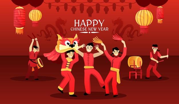 Carte de bonne année chinoise avec célébration festive traditionnelle lanternes rouges performance de danse du lion