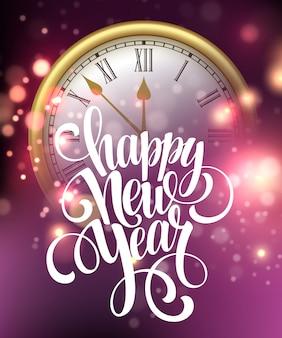 Carte de bonne année avec horloge.