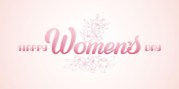 Carte de bonne fête de la femme